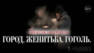 Театр ЛЕНСОВЕТА  24-25.04.2017