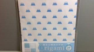 Komoda Mount Fuji Origami Paper Unboxing!