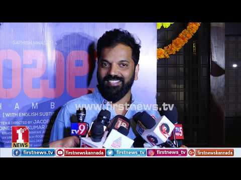 'KGFಗೆ ₹40-50 ಕೋಟಿ ಬೇಕು..ಅದು ಹೆಮ್ಮೆಯ ವಿಷಯ' | Chambal movie | Ninasam Satish