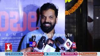 ಲೂಸಿಯಾಗಿಂತ ದೊಡ್ಡ ಸಿನಿಮಾ ಇದಾಗಲಿದೆ!! | Chambal movie | Ninasam Satish