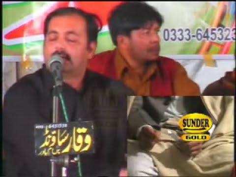 Tedi Moonjh Ahmad Nawaz 100 Sunder Cd Jampur