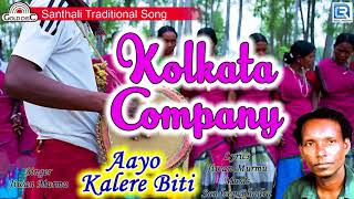 Santhali New Album Song | Kolkata Company | Jiwan Murmu | Santhali Traditional Song 2017 | Gold Disc