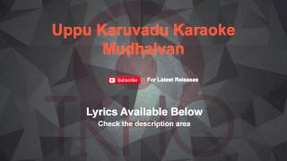 Uppu Karuvadu Karaoke Mudhalvan Karaoke