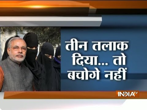Triple Talaq Bill set to be introduced in the Parliament