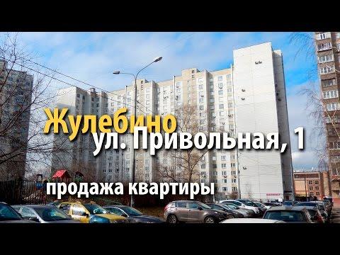 новостройка лермонтовская улица москва
