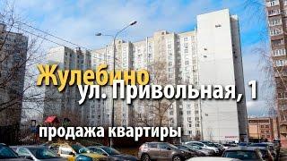 видео ЦИАН – база недвижимости в Рязани | Продажа, аренда квартир и другой недвижимости