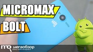 мобильный телефон Micromax Bolt Q397