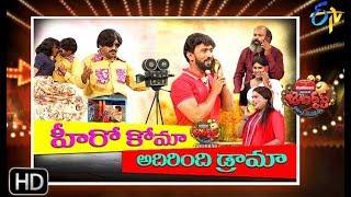Jabardasth | 4th April 2019    | Full Episode | ETV Telugu