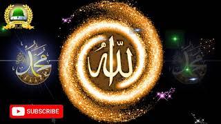 Hoga Ek Jalsa Hashr Mein Aisa with New Effect By Habibullah Faizi   New Beautiful Naat Islamic 2020