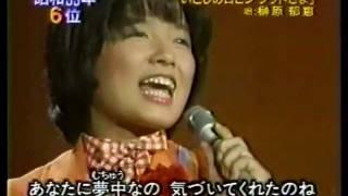 1978年1月1日発売 作詞 藤公之介/作曲・編曲 馬飼野康二.