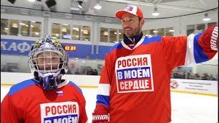 Мастер-класс игроков сборной России в Туле