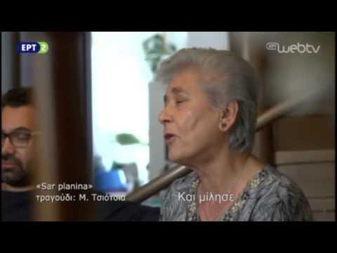 Историски настан на грчката телевизија – македонска изворна музика на ЕРТ2