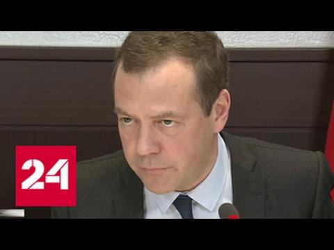 """Медведев хочет продлить льготное пользование """"Платоном"""""""