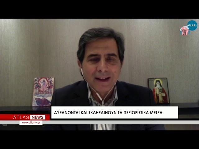 ΚΕΝΤΡΙΚΟ ΔΕΛΤΙΟ ΕΙΔΗΣΕΩΝ  01-04-2020