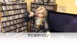 11月26日(水)RELEASE!! 「オヒトリセレナーデ」 初回限定盤 (CD+DVD) 品...