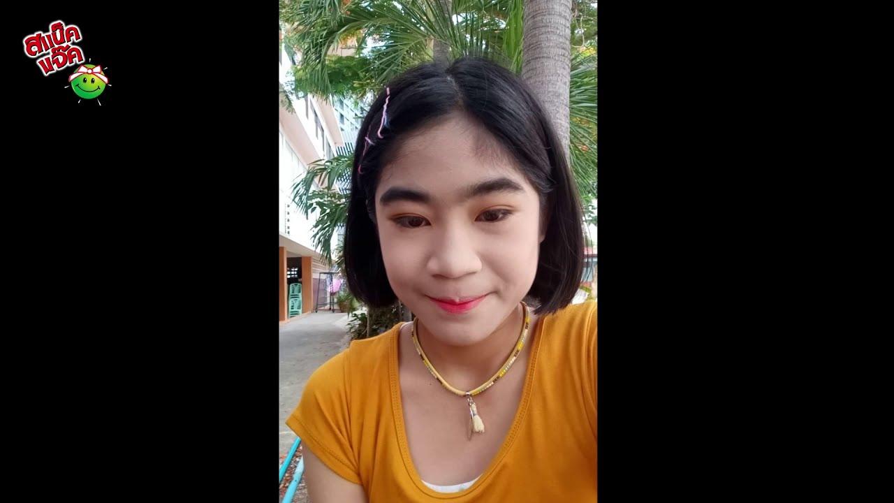 """""""รสชาติที่คนไทยต้องการ"""" สแน็คแจ๊ครสกุ้งคั่วพริกเกลือ ตอนที่ 3 (ความรัก)"""