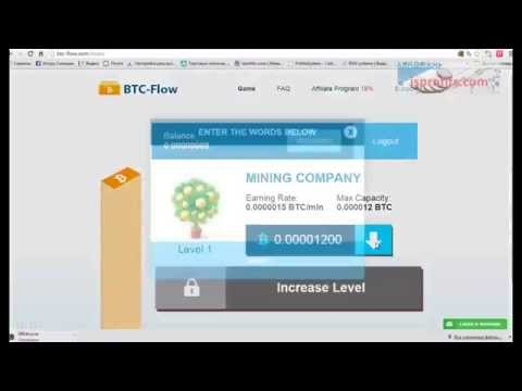 Bitcoin Centr