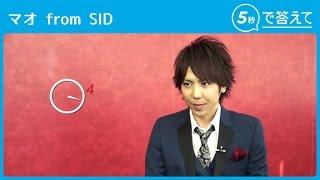 6月22日にシングル「月/星」でソロデビューを果たした、マオ from SIDが...