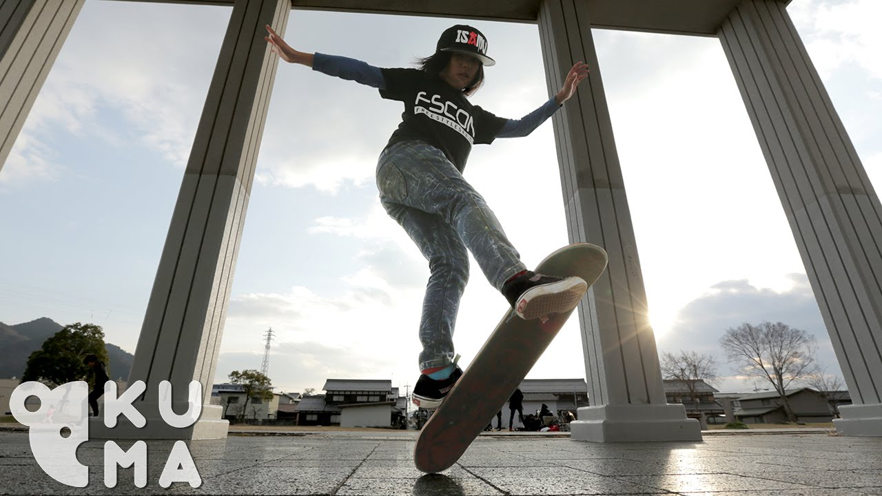 3bbfcb85d3844d The Most Amazing 12 Year Old Freestyle Skateboarder! - YouTube
