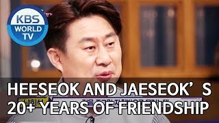 Heeseok and Jaeseok's 20+ years of friendship [Happy Together/2019.09.12]