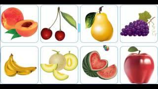 შევისწავლოთ ხილი - Sheviscavlot Xili