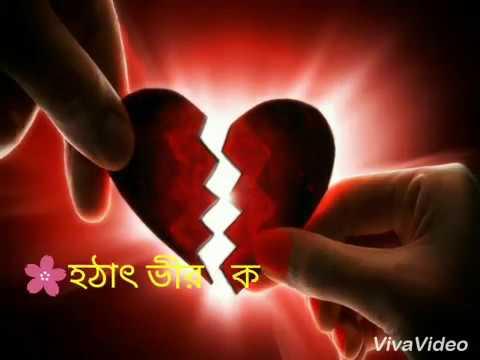 💞Bengali Verry Sed Status | Maula Re | Arijit Singh💞