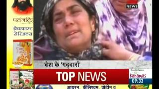 Report : Kashmir people gives warm adieu to ultimate sacrifice of a soldier in Anantnag