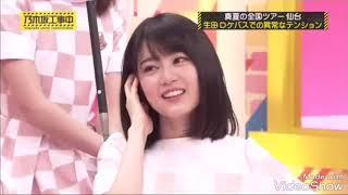 生田絵梨花 謎のテンションになる。