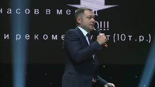 Смотреть видео ЗМ 2017 Санкт Петербург Алексей Чурсин Экономика бизнеса Nl International онлайн