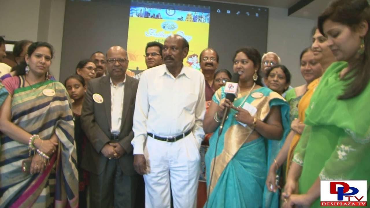 Jyoti Vanam,EC member of TANTEX  speaking to Desiplaza TV  at Father's Day celebration