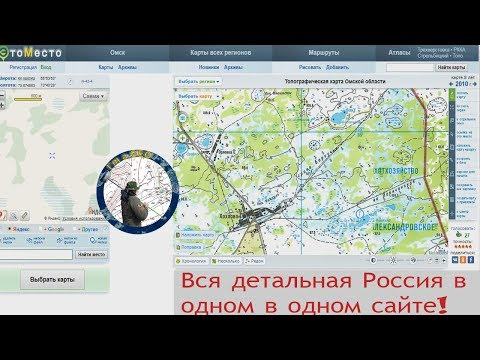 photomod geocalculator скачать бесплатно
