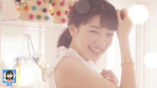 めいめい♪(*´ー`*)ぽっ❤   亜嵐君♪O(≧▽≦)O カッコイイ!!