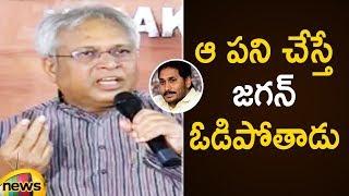 Undavalli Shocking Comments On YS Jagan | Undavalli Arun Kumar Press Meet | Mango News