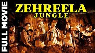 Zehreela Jungle Full Hindi Dubbed Movie | ज़हरीला जंगल | Superhit Action Movie