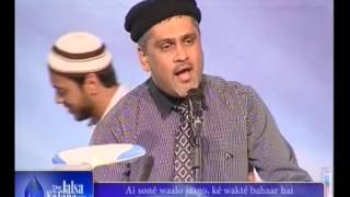 Nazam Day 3 - Jalsah Salana Mauritius 2013