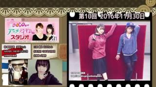 第10回 2016年11月30日 NMB48 三田麻央 桜 稲垣早希 まおきゅん.