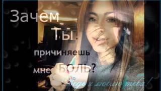 Ани Лорак - Удержи мое сердце 2016 (премьера HD)