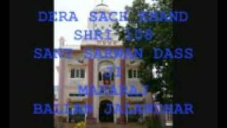 DHAN DHAN SHRI GURU RAVIDASS JI MAHARAJ~1