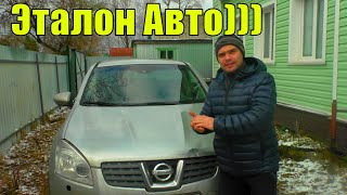 Как потерять 450 тысяч рублей !  Идеальный Кашкай )))