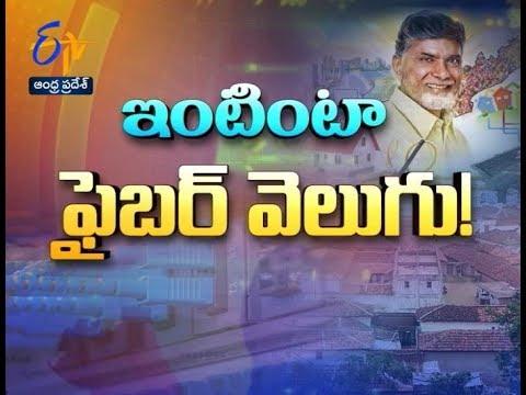 Pratidwani | 27th December 2017 | Full Episode | ETV Andhra Pradesh