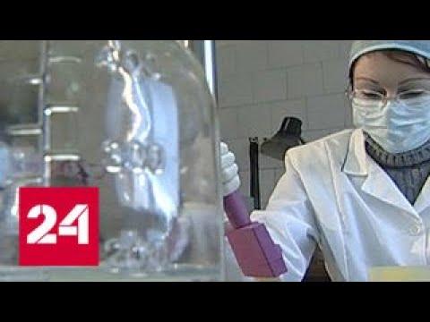 Опасный грипп: когда закончится эпидемия - Россия 24