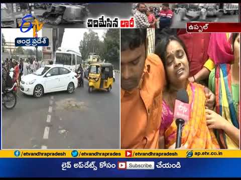 Sand Lorry Hits Auto | 1 Student Dead, 4 Injured | at Uppal in Hyderabad