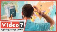 """بضغطة زر..""""اليوم السابع"""" يجرب استخراج تصاريح سفر من موقع الداخلية"""