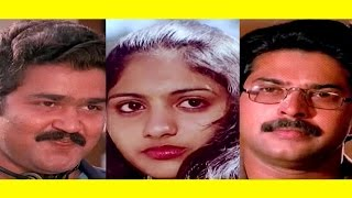 Poomukhappadiyil Ninneyum Kaathu | Malayalam Full Movie | Mammootty &  Mohanlal