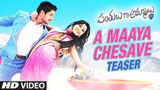 Download Hindi Video Songs - A Maaya Chesave Video Teaser || Panthulu Gari Ammayi (Premakatha) || Ajay Rao,Shravya || Anup Silin