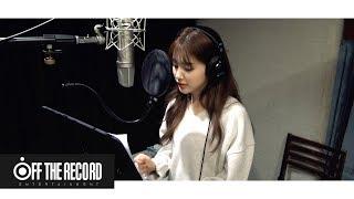 IZ*ONE (아이즈원) 'FIESTA' Recording Behind