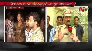 Hyderabad police started operation late night Romeo