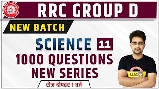 RRC Group D 2019 | General Science | By Sameer Sir | Class -11 | For All Exams | 1000 Ques.Series