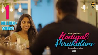 Nodigal Pirakatum - 2020 Tamil Short Film - Thug Light - With English Subtitles