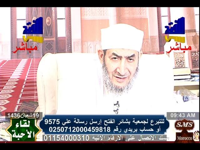إنتحار رجل أعمال بعد قتل زوجته وأولاده وتعليق فضيلة الدكتور أحمد عبده عوض
